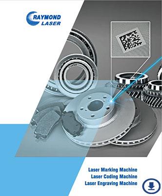 PDF-catalog