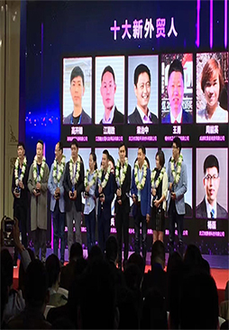 Raymond Top 10 New Star Award